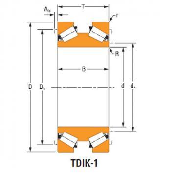 Rolamentos de rolos cônicos J607073dw J607141